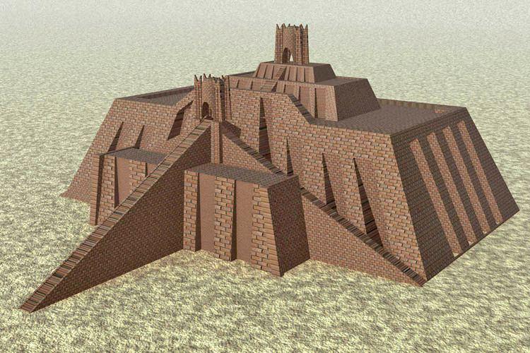 Nasiriyah in the past, History of Nasiriyah