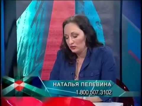 Natalia Pelevine Perekrestok 6 Natalia Pelevine and Alex Goldfarb YouTube