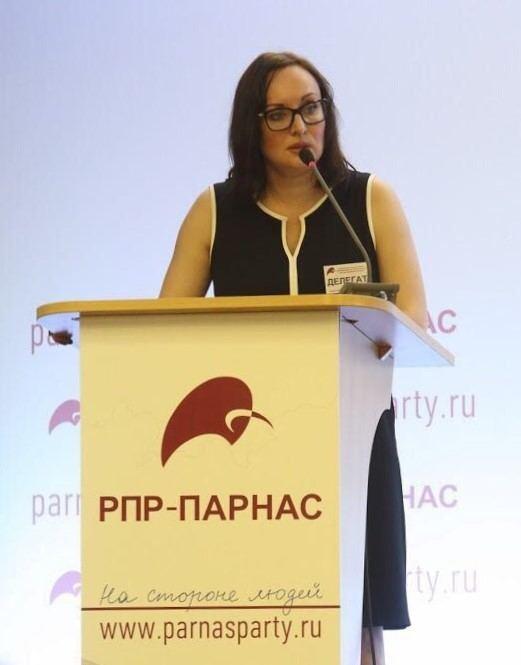 Natalia Pelevine