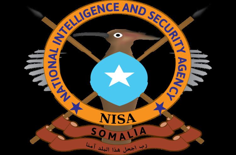 National Intelligence and Security Agency