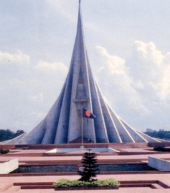 National Martyrs' Memorial Jatiyo Smriti Soudho
