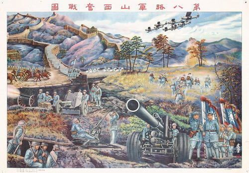 National Revolutionary Army Posters Artwork Documents National Revolutionary Army