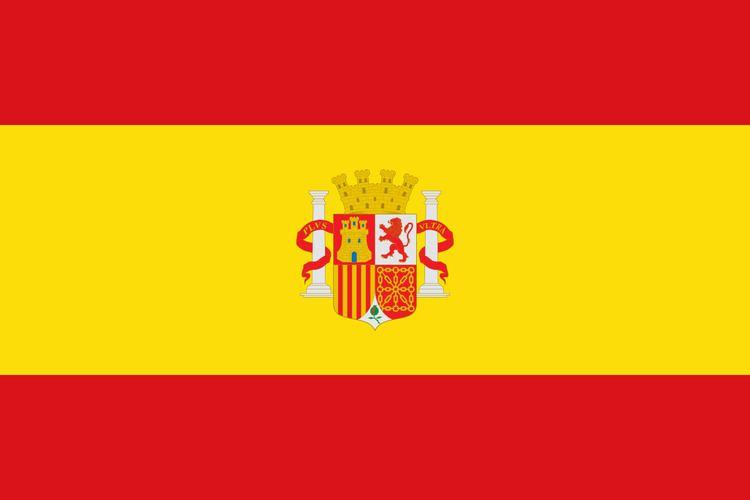Nationalist faction (Spanish Civil War)