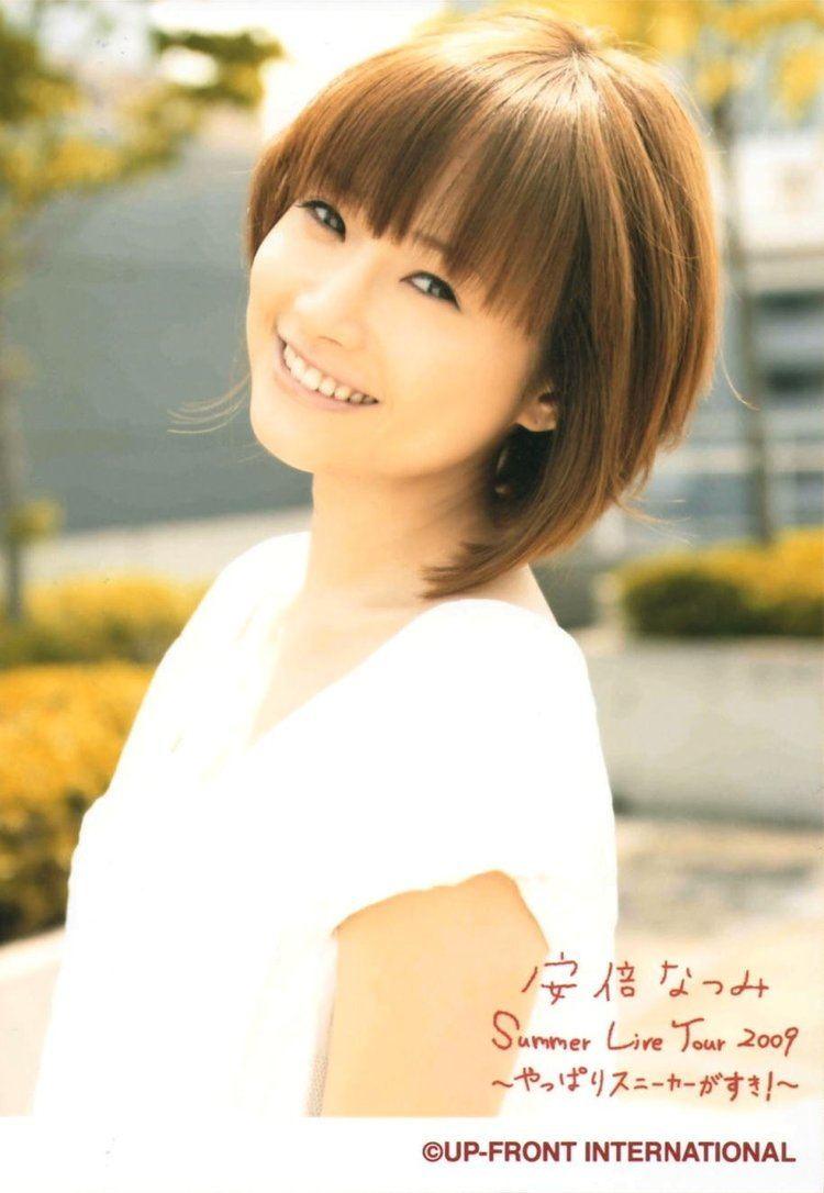 Natsumi Abe Natsumi Abe Bing images
