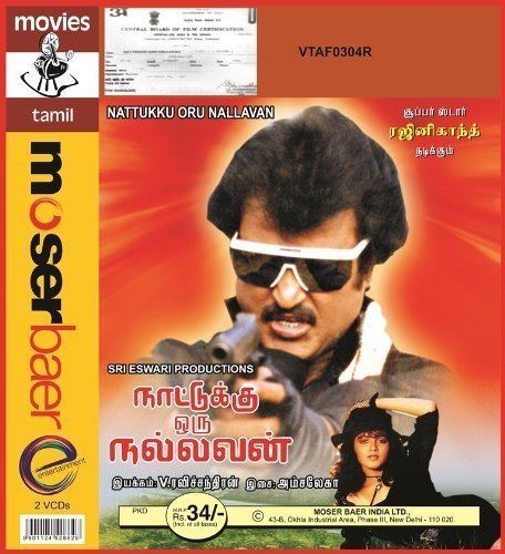 Nattukku Oru Nallavan Amazonin Buy Nattukku Oru Nallavan DVD Bluray Online at Best
