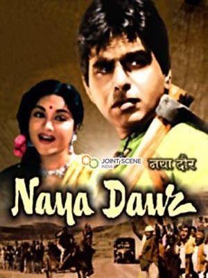 Naya Daur 1957 Hindi Movie Mp3 Song Free Download