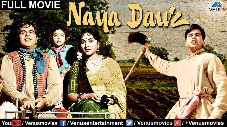 Naya Daur Hindi Movies Full Movie Dilip Kumar Movies