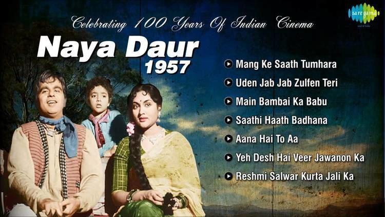 Naya Daur 1957 Dilip Kumar Vyjayanthimala Bollywood Old