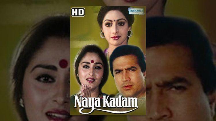 Naya Kadam HD Hindi Full Movie Rajesh Khanna Jaya Prada