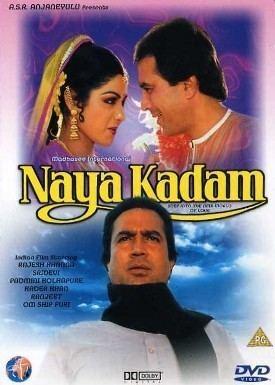 Naya Kadam 1984 Mp3 Songs Free Download WebmusicIN