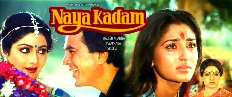 Naya Kadam Naya Kadam Movie Cast Crew