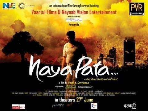 Naya Pata Naya Pata Trailer Official Theatrical Trailer PVR Directors Rare