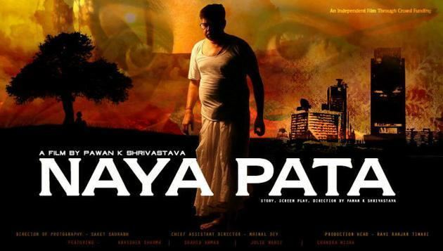 Naya Pata Crowdfunded Naya Pata Depicts Pain of Migration Director