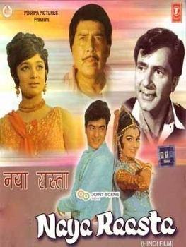 Naya Raasta 1970 Hindi Movie Mp3 Song Free Download