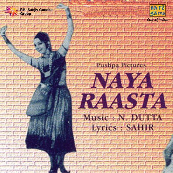 Naya Raasta 1970 Mp3 Songs Bollywood Music