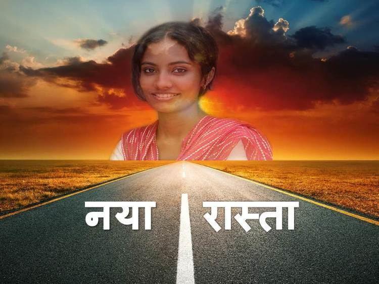 Naya Raasta Naya Raasta