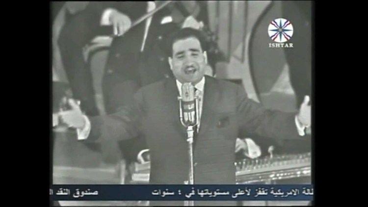 Nazem al-Ghazali Nazem Al Ghazali Ayartni Be Sheyb Hayak Baba Hayak YouTube
