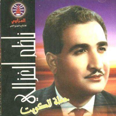 Nazem al-Ghazali wwwbalaharecordscomWebRootStore5Shops611495