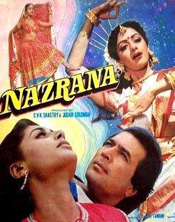 The movie poster of Nazrana (1987 film) featuring Rajesh Khanna as Rajat Verma, Sridevi as Tulsi, and Smita Patil as Mukta