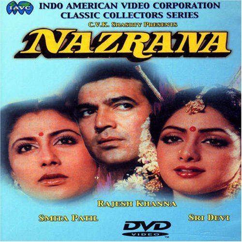 The movie poster of Nazrana (1987 film) on DVD featuring Rajesh Khanna as Rajat Verma, Sridevi as Tulsi, and Smita Patil as Mukta