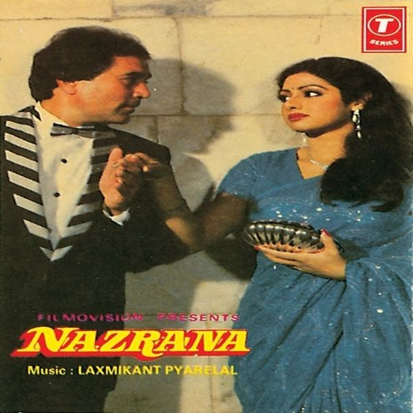 The movie scene in Nazrana (1987 film) with Rajesh Khanna as Rajat Verma and Sridevi as Tulsi wearing a formal attire