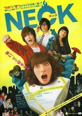 Neck (film) movie poster