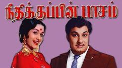 Needhikkuppin Paasam Popular Videos Needhikkuppin Paasam YouTube