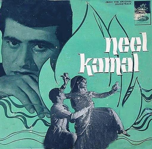My Music Movies and Mutterings MUSIC 05 NEEL KAMAL 1968 HINDI OST