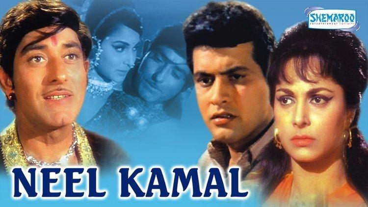 Neel Kamal 1968 Waheeda Rehman Manoj Kumar Raaj Kumar YouTube