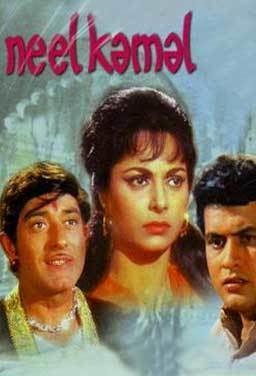 Neel Kamal 1968 Hindi Movie Watch Online Filmlinks4uis