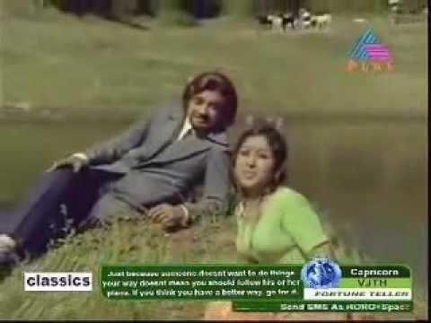 Neela Ponman 49 Kilukilum Kilukilum Kilimara Thoni Neela Ponman 1975 YouTube