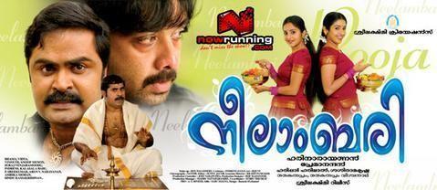 Neelambari (2010 film) movie poster
