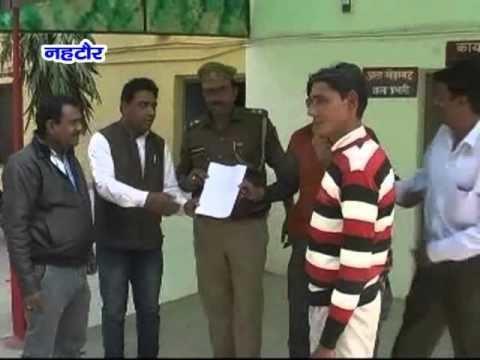 Nehtaur NEWS ABHI TAK NEHTAUR 170216 YouTube