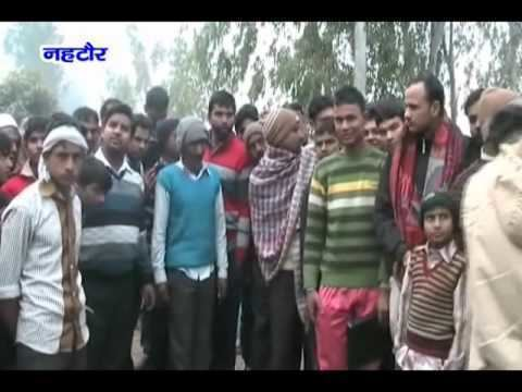 Nehtaur NEWS ABHI TAK NEHTAUR 310116 YouTube