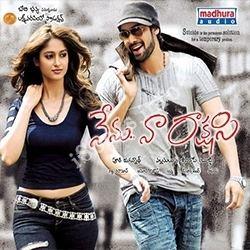 Nenu Naa Rakshasi Nenu Na Rakshasi Songs free download
