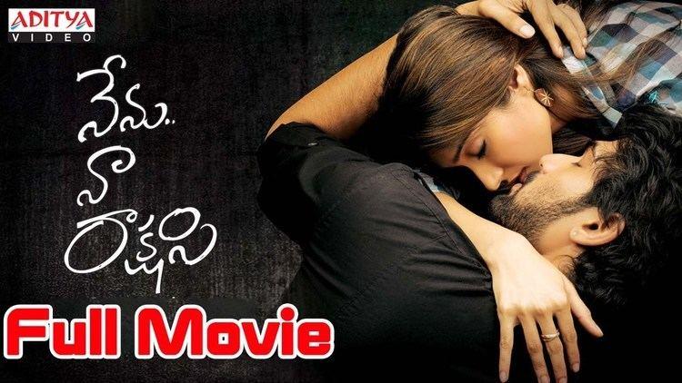 Nenu Naa Rakshasi Nenu Naa Rakshasi Telugu Movie Online Andhrawatch