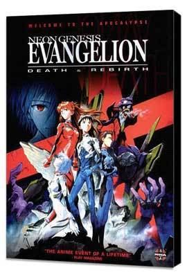 Neon Genesis Evangelion: Death & Rebirth Neon Genesis Evangelion Death Rebirth Movie Posters From Movie