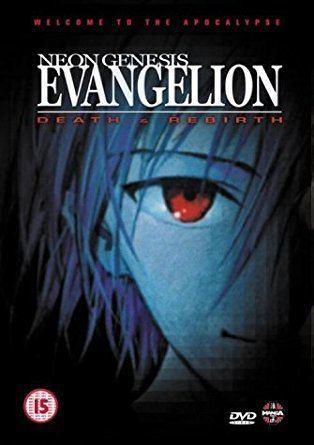 Neon Genesis Evangelion: Death & Rebirth Neon Genesis Evangelion Death And Rebirth 2002 DVD Amazoncouk