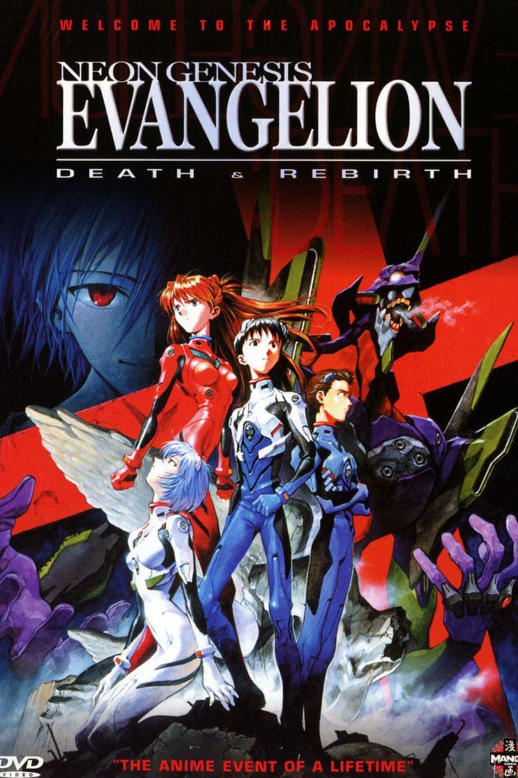 Neon Genesis Evangelion: Death & Rebirth wwwgstaticcomtvthumbdvdboxart89760p89760d