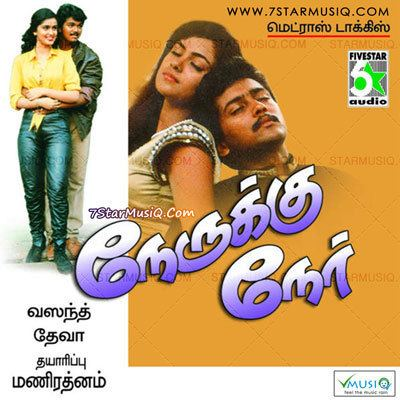 Nerrukku Ner Nerrukku Ner 1997 Tamil Movie High Quality mp3 Songs Listen and