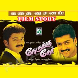 Nerrukku Ner Nerukku Ner Story Dialogue Songs Download