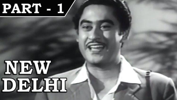 New Delhi 1956 Hindi Movie In Part 1 16 Kishore Kumar
