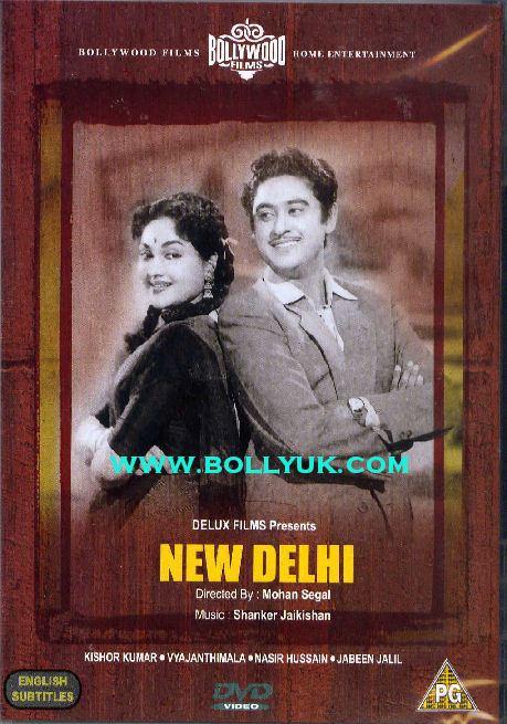 Delhi 1956 BOLLYWOOD DVD