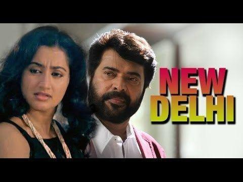 New Delhi (1987 film) New Delhi 1987 Malayalam Full Movie Mammootty Malayalam Action