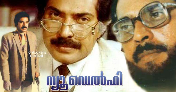 New Delhi (1987 film) New Delhi trendsetter of Mollywood