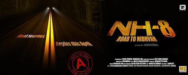 NH 8 Road To Nidhivan KOTADEKHOCOM