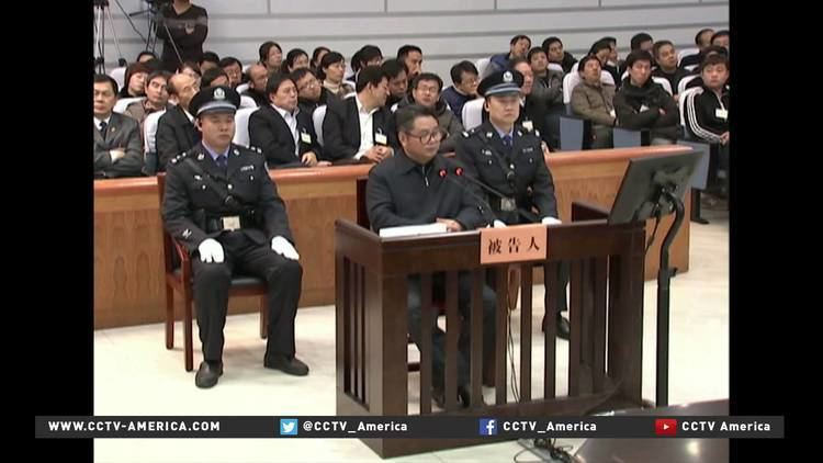 Ni Fake Former Chinese government official Ni Fake is sentenced to 17 years