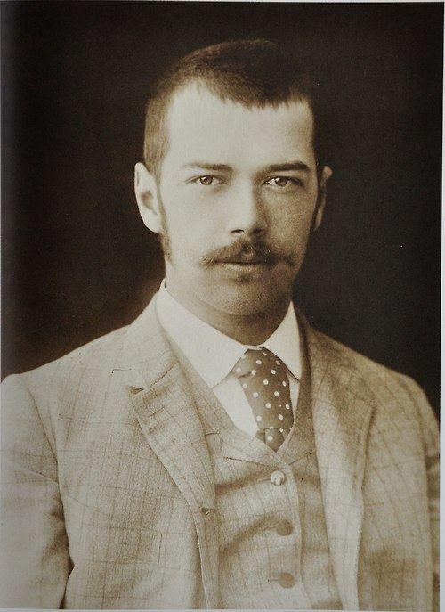 Nicholas Alexandrovich, Tsesar...
