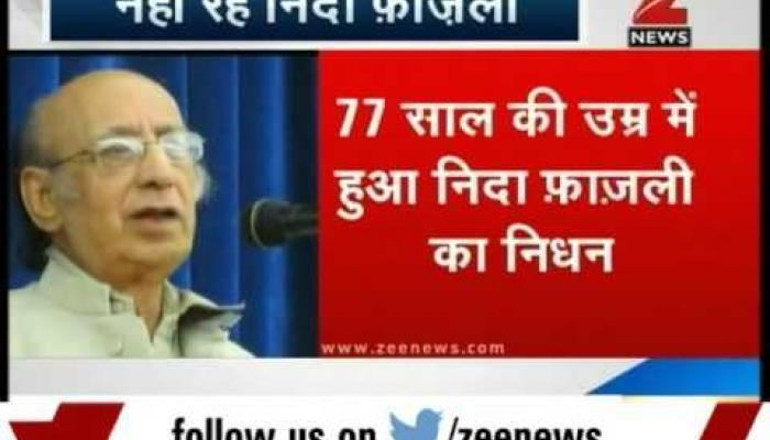 Nida Fazli Top 5 poems of legendary Urdu lyricist Nida Fazli Zee News