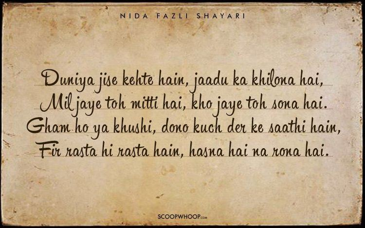 Nida Fazli 20 Exceptional Shayaris By Nida Fazli To Give Solace To Your Soul